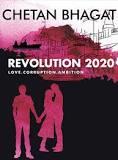 Revolution2020.jpg
